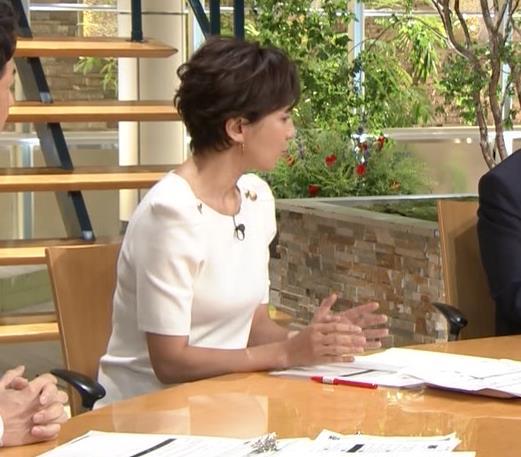 徳永有美アナ 机の下の脚とかキャプ・エロ画像5