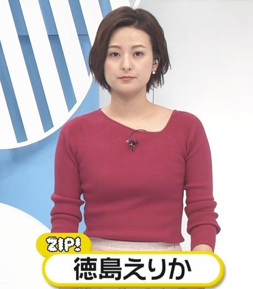 徳島えりかアナ 変な首元のニットキャプ・エロ画像