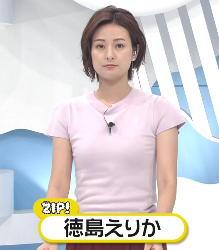 徳島えりかアナ タイトな服のおっぱいキャプ・エロ画像2