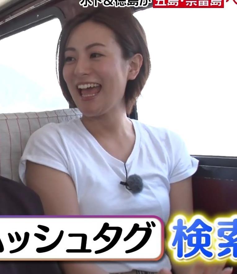 徳島えりかアナ 白いTシャツでエロいおっぱいキャプ・エロ画像5