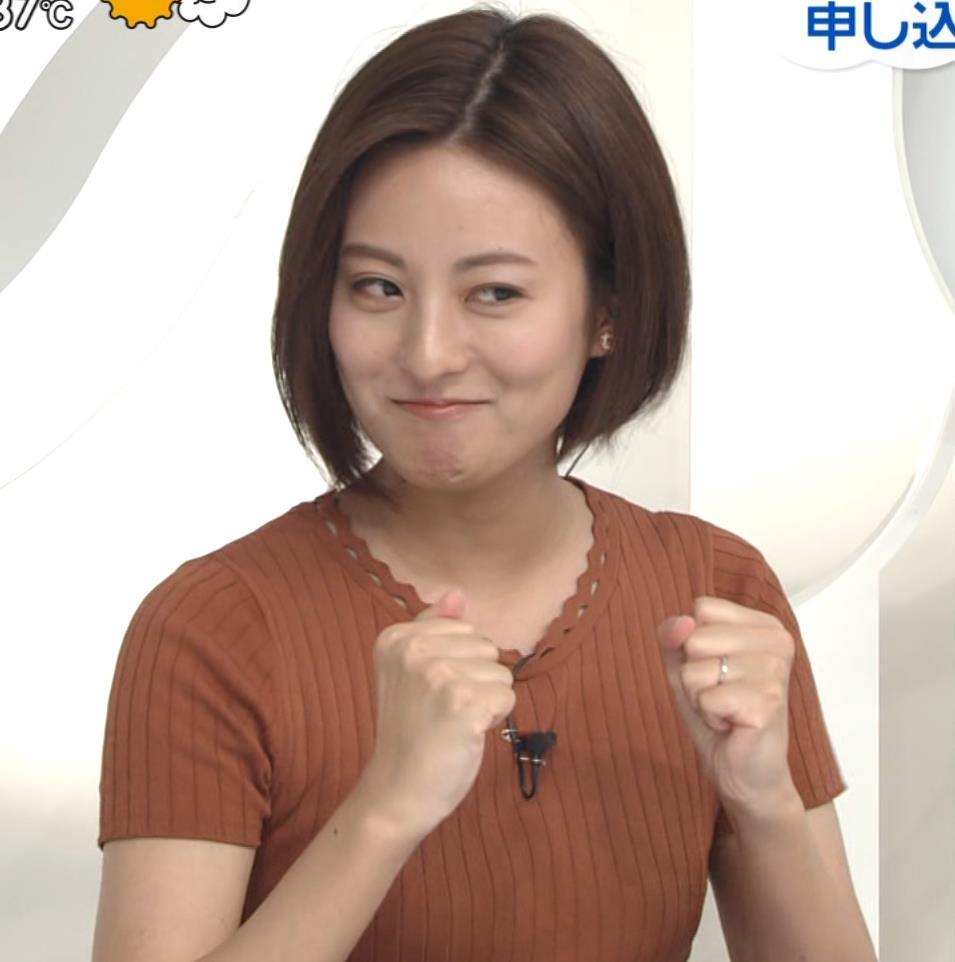 徳島えりかアナ ニット乳キャプ・エロ画像5