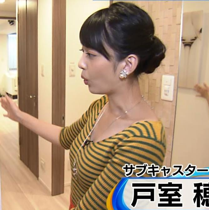 戸室穂美アナ 胸元が開いたニットおっぱいキャプ・エロ画像2