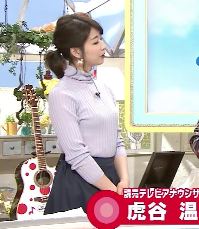 虎谷温子アナ にっとおっぱいキャプ・エロ画像