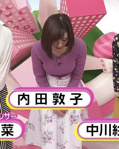 内田敦子アナ けっこうデカいニット乳キャプ・エロ画像4