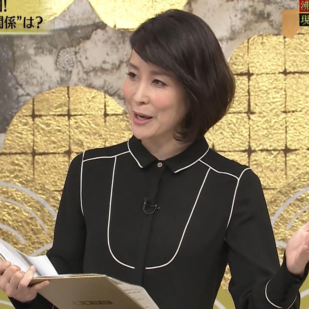 内田恭子 横乳。さすがに年齢が気になる。キャプ・エロ画像3