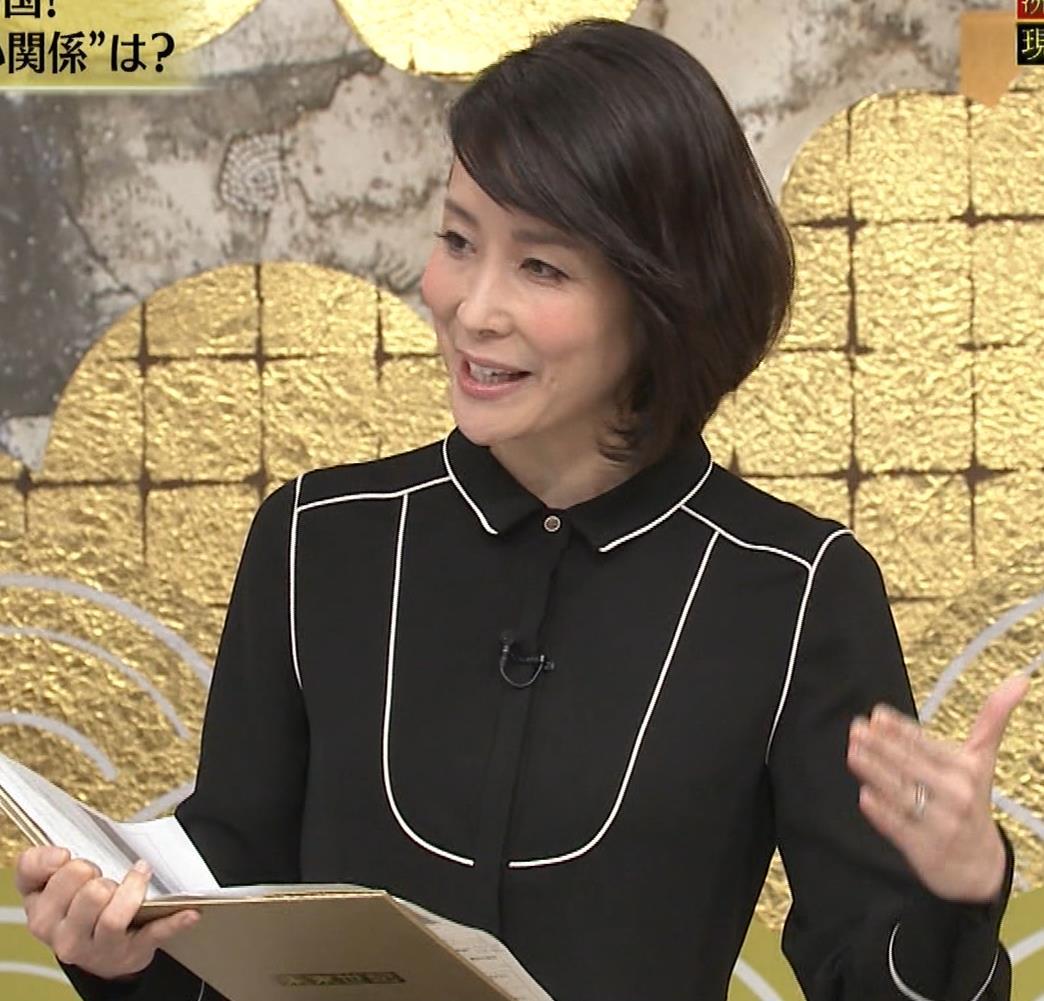 内田恭子 横乳。さすがに年齢が気になる。キャプ・エロ画像4
