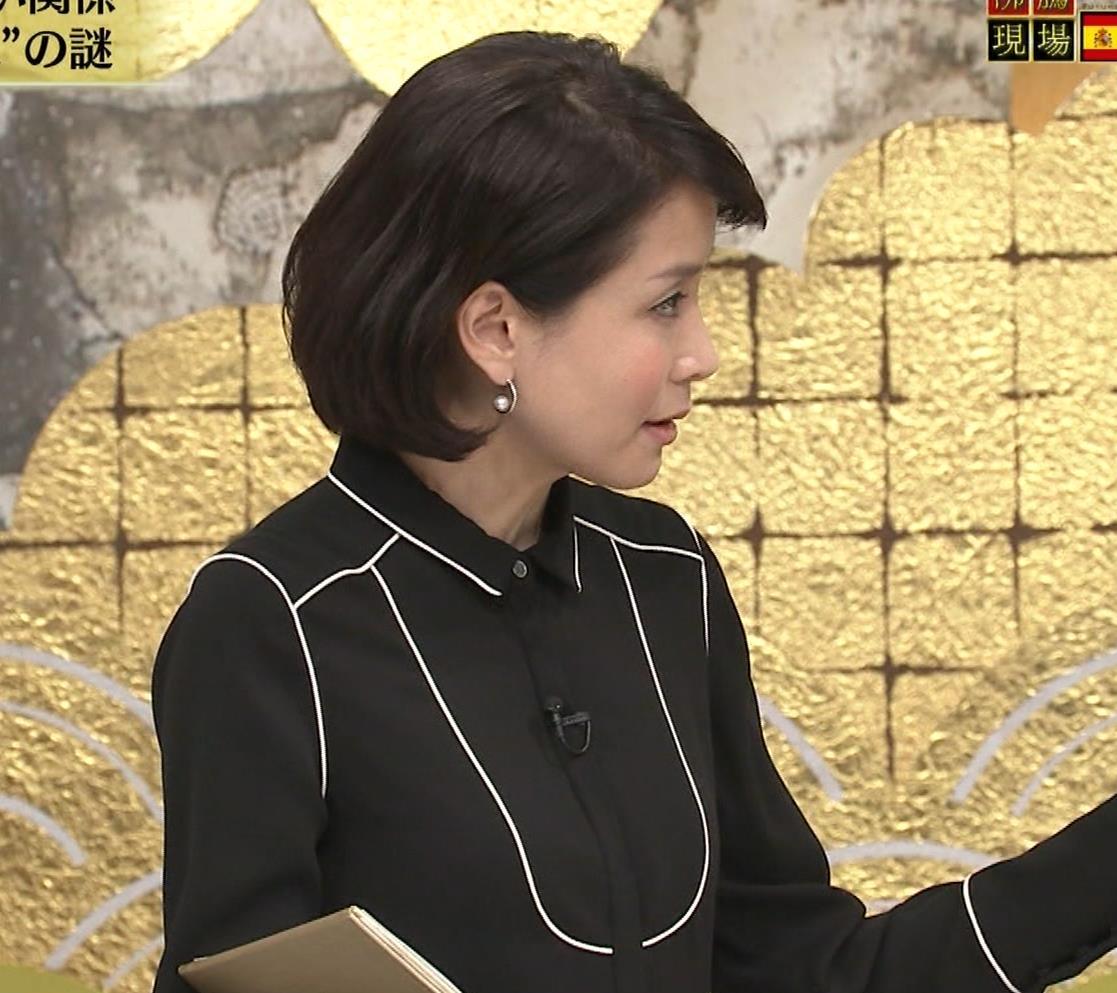 内田恭子 横乳。さすがに年齢が気になる。キャプ・エロ画像5