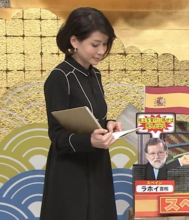 内田恭子 横乳。さすがに年齢が気になる。キャプ・エロ画像7