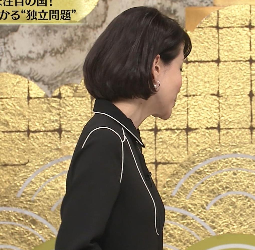 内田恭子 横乳。さすがに年齢が気になる。キャプ・エロ画像8
