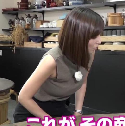 宇賀なつみ エロいノースリーブキャプ画像(エロ・アイコラ画像)