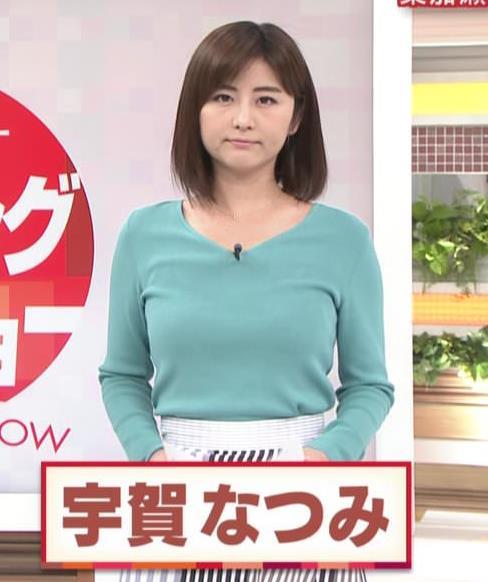宇賀なつみアナ エロいニット乳とお尻のアップキャプ・エロ画像