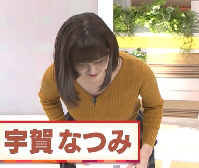 宇賀なつみアナ タイヤチェーン取り付けでエロい胸元キャプ・エロ画像2