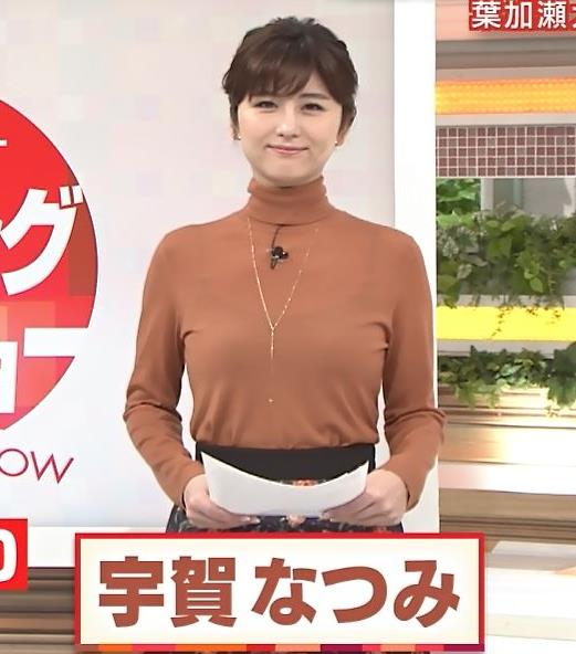 宇賀なつみアナ エロく透けたインナーキャプ・エロ画像4
