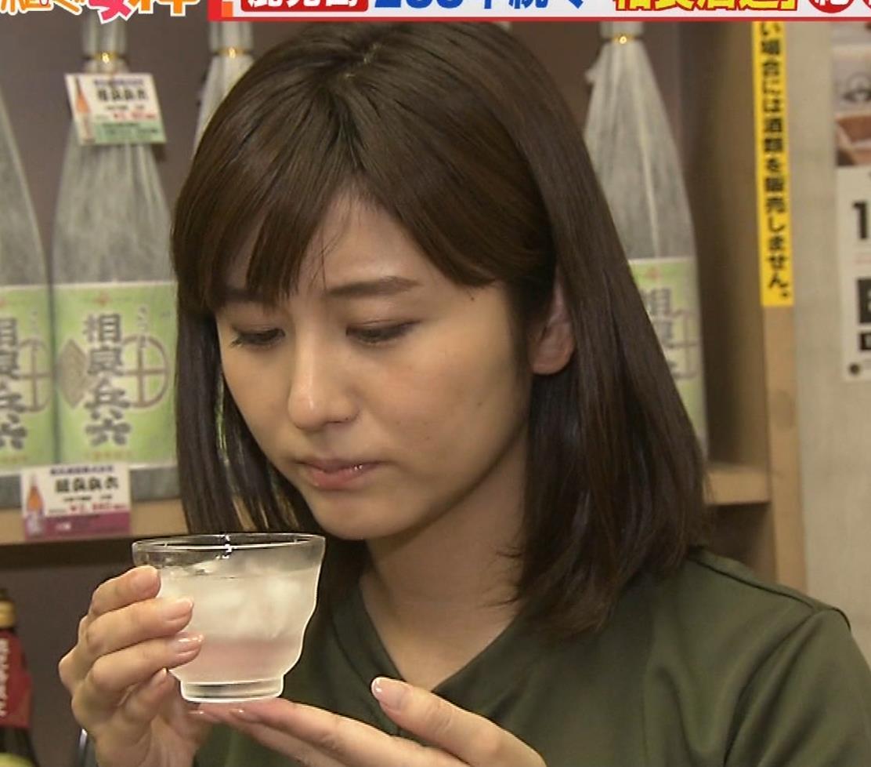 宇賀なつみアナ 巨乳×Tシャツキャプ・エロ画像9