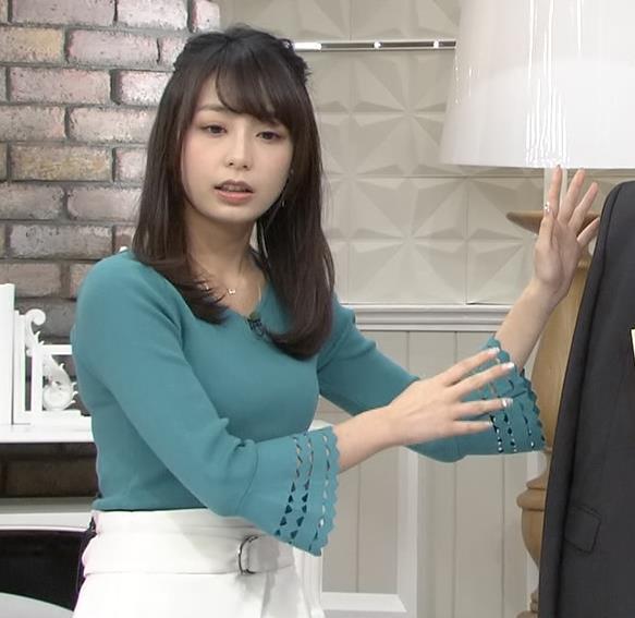 宇垣美里アナ またおっぱいがクッキリのニットキャプ・エロ画像7