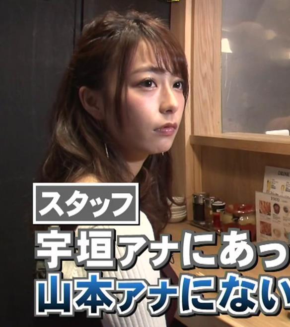 宇垣美里アナ かわいい表情キャプ・エロ画像