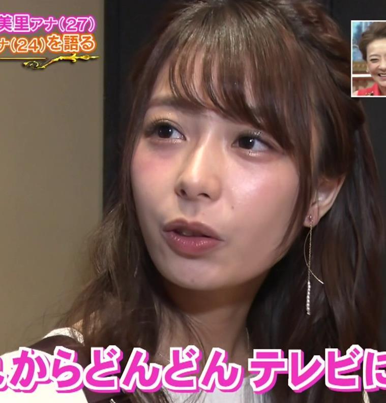 宇垣美里アナ かわいい表情キャプ・エロ画像3