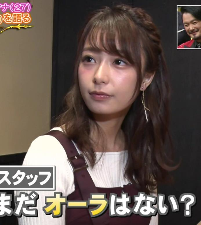 宇垣美里アナ かわいい表情キャプ・エロ画像5