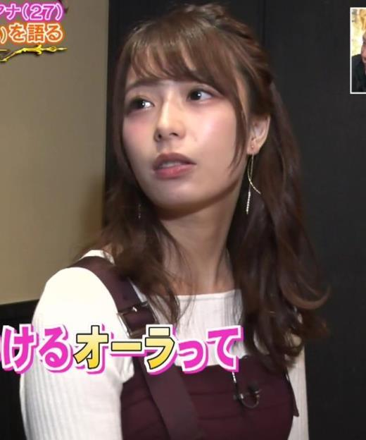 宇垣美里 かわいい表情キャプ画像(エロ・アイコラ画像)