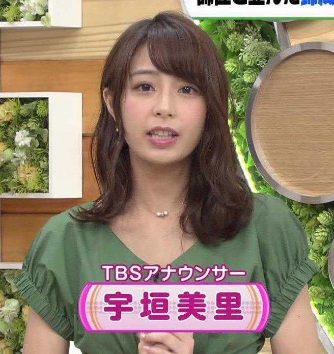 宇垣美里アナ 「ひるおび」出演がすごくかわいい!!キャプ・エロ画像