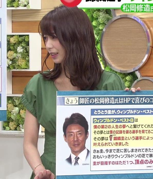 宇垣美里アナ 「ひるおび」出演がすごくかわいい!!キャプ・エロ画像2