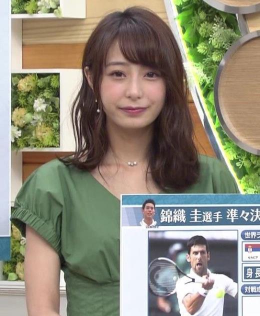 宇垣美里アナ 「ひるおび」出演がすごくかわいい!!キャプ画像(エロ・アイコラ画像)