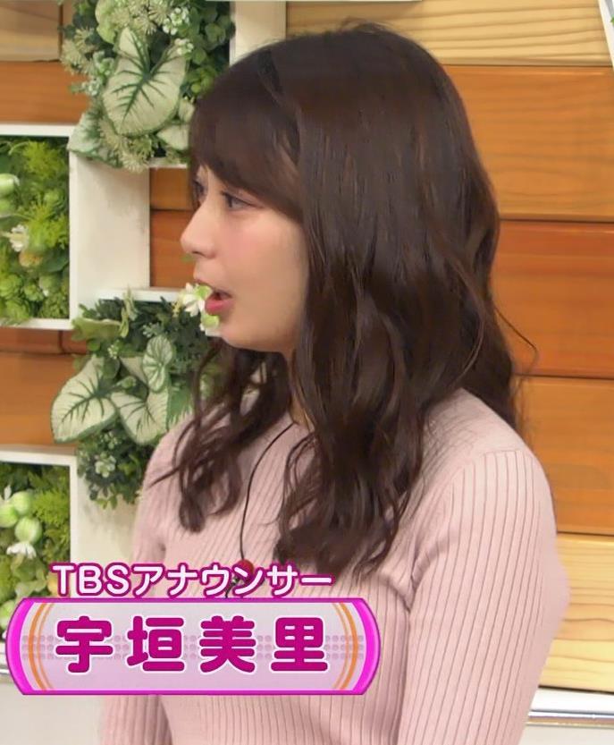 宇垣美里アナ にっとおっぱい!キャプ・エロ画像2