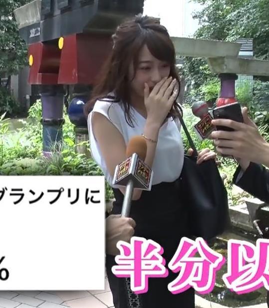 宇垣美里アナ 薄着でおっぱいがツンツンしてるキャプ・エロ画像