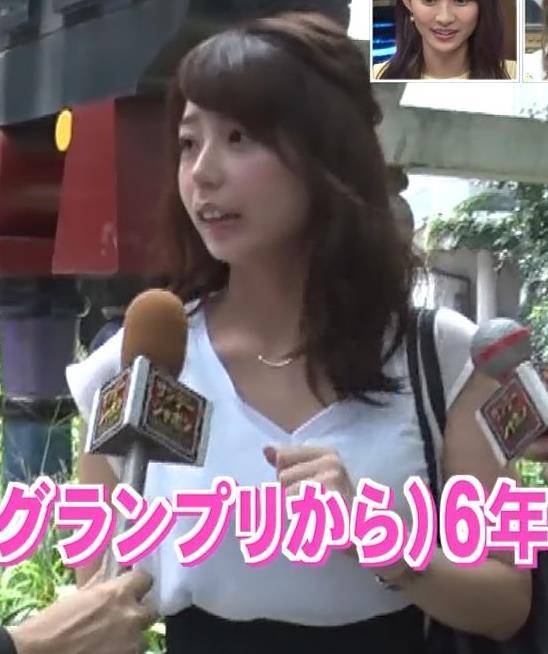 宇垣美里アナ 薄着でおっぱいがツンツンしてるキャプ・エロ画像2
