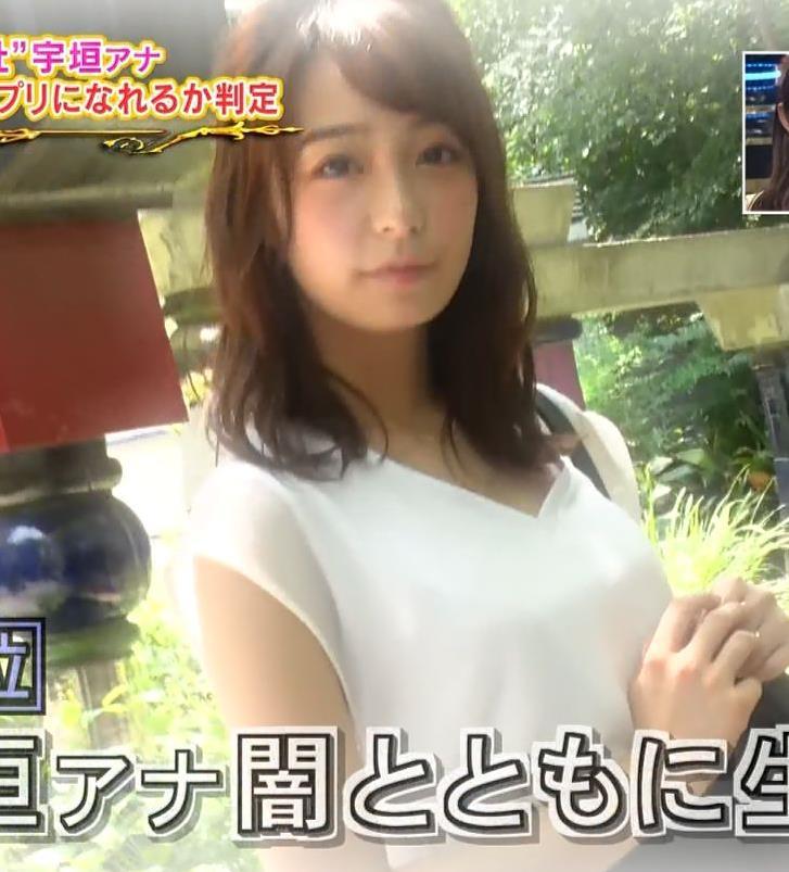 宇垣美里アナ 薄着でおっぱいがツンツンしてるキャプ・エロ画像11