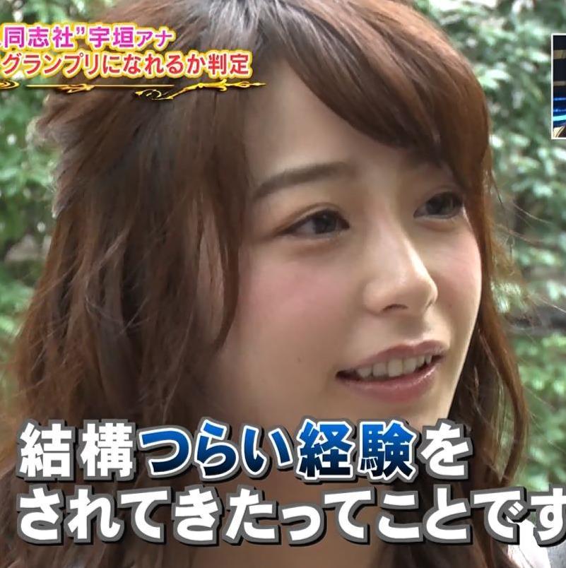宇垣美里アナ 薄着でおっぱいがツンツンしてるキャプ・エロ画像3
