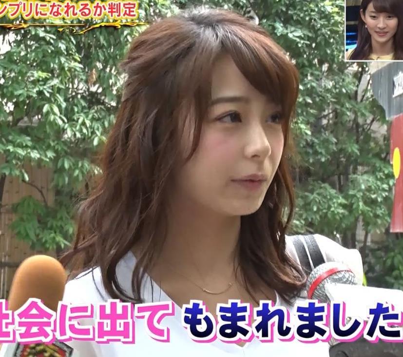 宇垣美里アナ 薄着でおっぱいがツンツンしてるキャプ・エロ画像4
