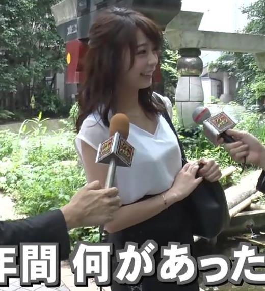 宇垣美里アナ 薄着でおっぱいがツンツンしてるキャプ・エロ画像5