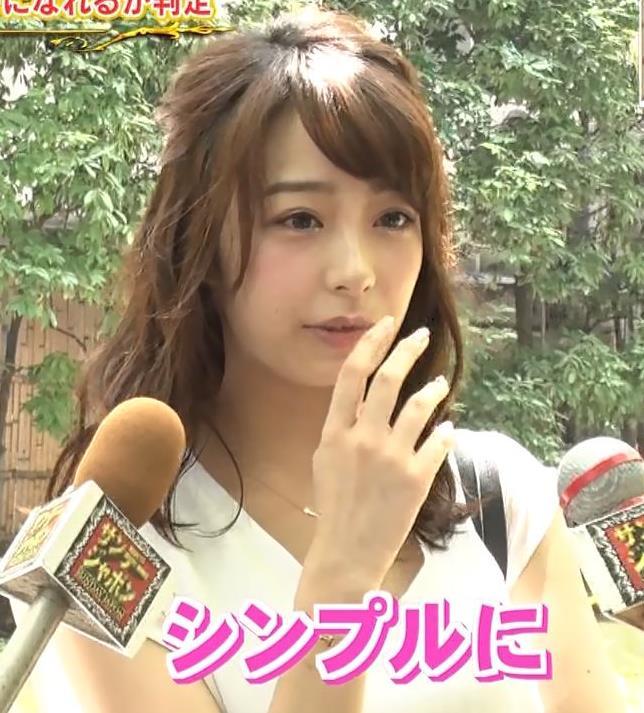 宇垣美里アナ 薄着でおっぱいがツンツンしてるキャプ・エロ画像7