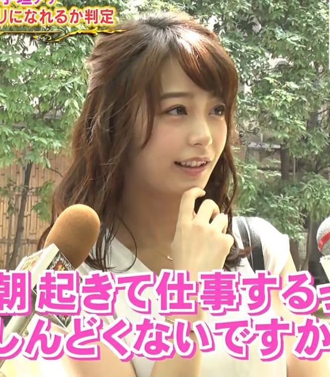 宇垣美里アナ 薄着でおっぱいがツンツンしてるキャプ・エロ画像8