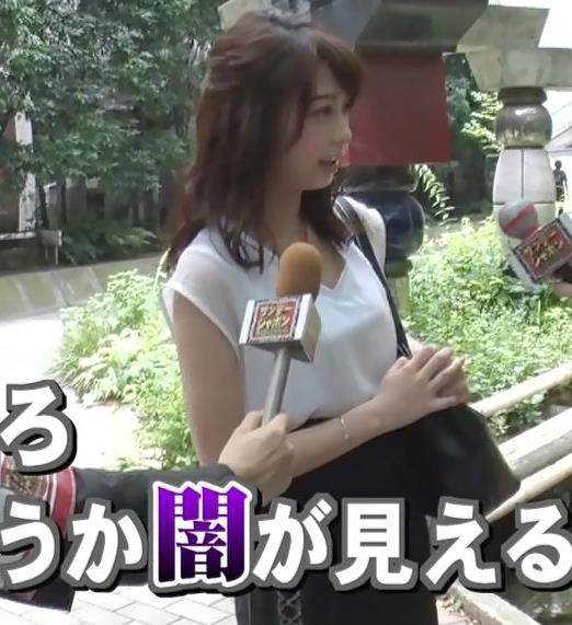 宇垣美里アナ 薄着でおっぱいがツンツンしてるキャプ・エロ画像9