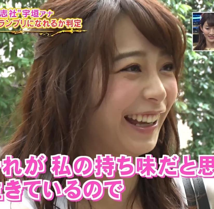 宇垣美里アナ 薄着でおっぱいがツンツンしてるキャプ・エロ画像10