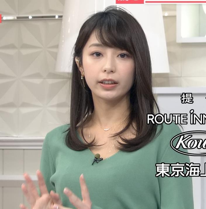 宇垣美里アナ 胸元緩めのニット乳キャプ・エロ画像4
