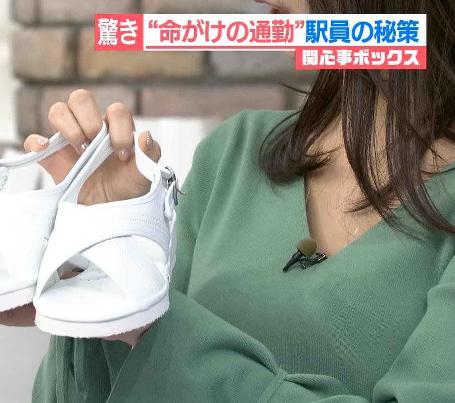 宇垣美里アナ 胸元緩めのニット乳キャプ・エロ画像6