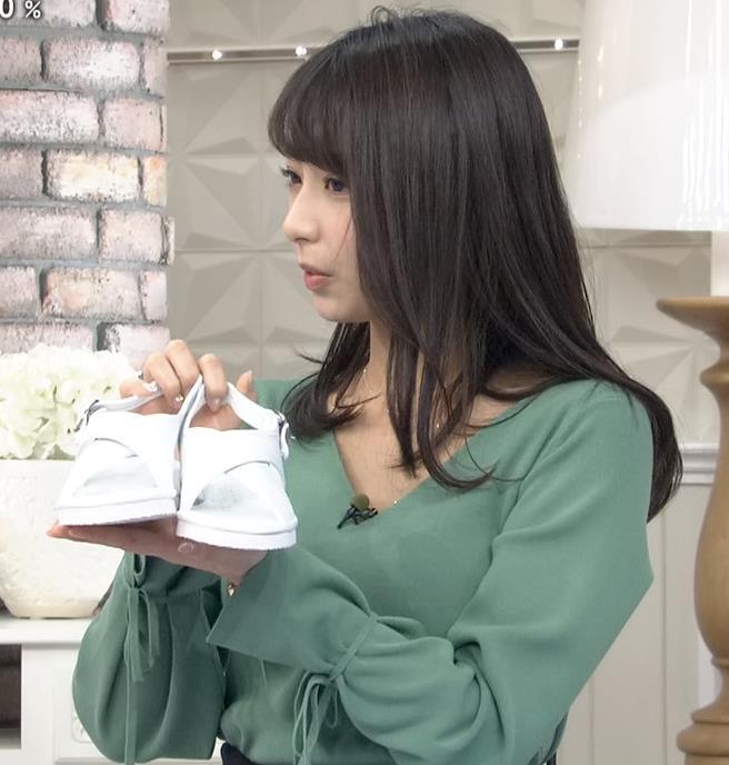 宇垣美里アナ 胸元緩めのニット乳キャプ・エロ画像7