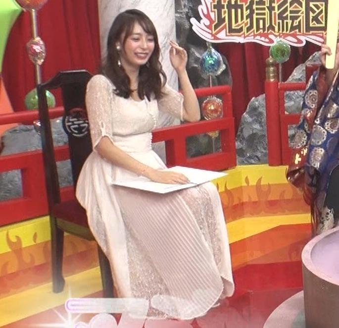 宇垣美里 胸元が開いたエロい服で地上波出てるキャプ・エロ画像11