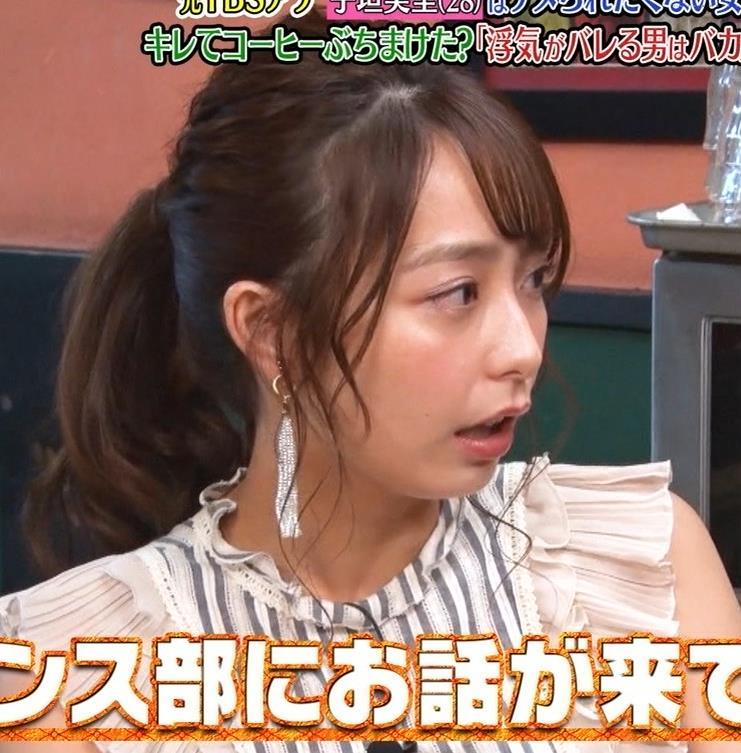 宇垣美里 エロかわいい服キャプ・エロ画像5