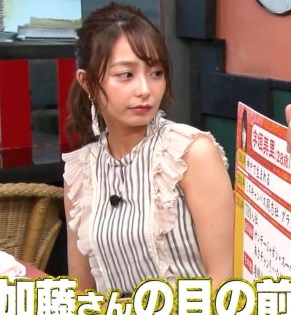 宇垣美里 エロかわいい服キャプ・エロ画像8