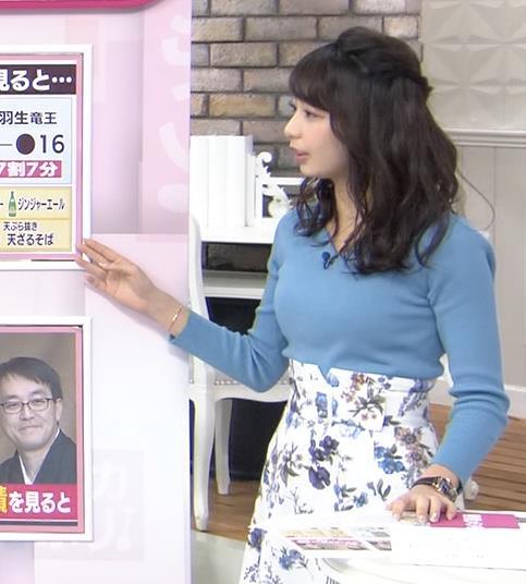 宇垣美里アナ いつもより大きいニットおっぱいキャプ・エロ画像11
