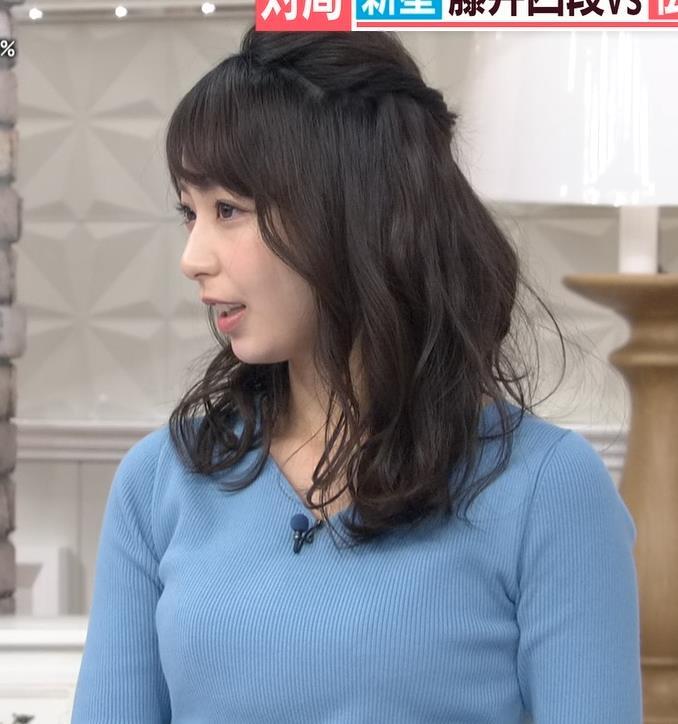 宇垣美里アナ いつもより大きいニットおっぱいキャプ・エロ画像5