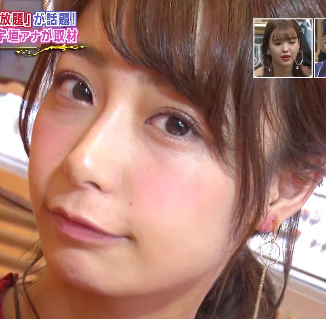 宇垣美里アナ 食べてるところのドアップ!キャプ・エロ画像12