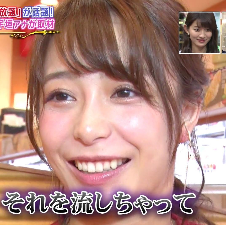 宇垣美里アナ 食べてるところのドアップ!キャプ・エロ画像15