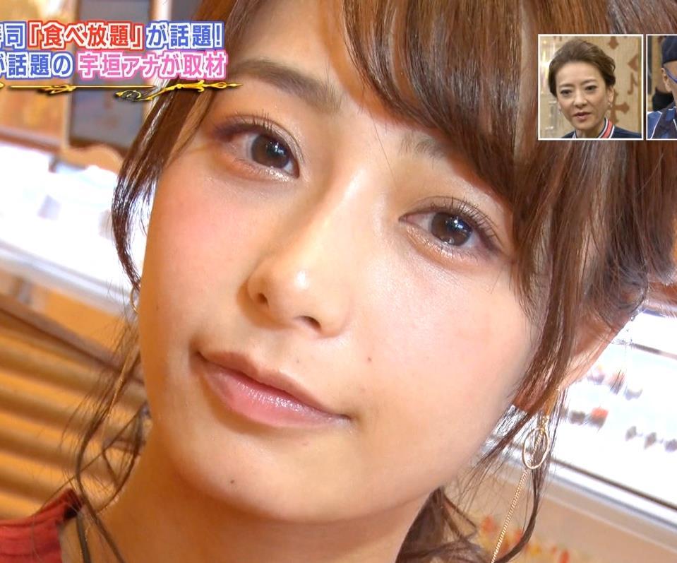 宇垣美里アナ 食べてるところのドアップ!キャプ・エロ画像3