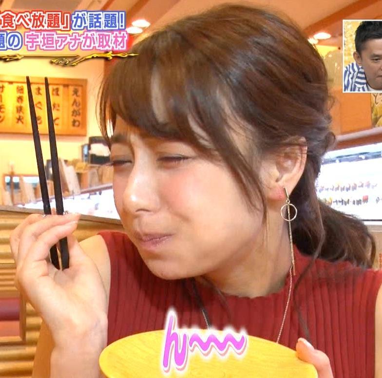 宇垣美里アナ 食べてるところのドアップ!キャプ・エロ画像5