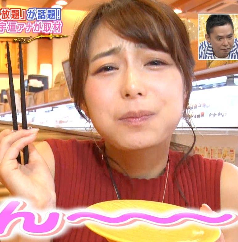 宇垣美里アナ 食べてるところのドアップ!キャプ・エロ画像6